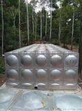焦作衆傑新不鏽鋼保溫水箱 消防水箱 組合式水箱