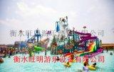 水上樂園設施互動水寨
