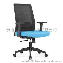 椅众不同新款Z-E286电脑椅 职员椅 网布办公椅