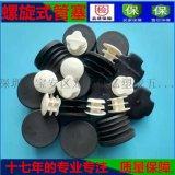 工廠熱賣方管塞 矩形管塞 鋼管悶頭規格報價
