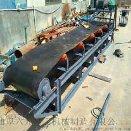 运行平稳大倾角皮带机 Lj8 加长型水平带式输送机