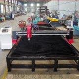 西恩 风管等离子切割机 台式数控切割机专业安装