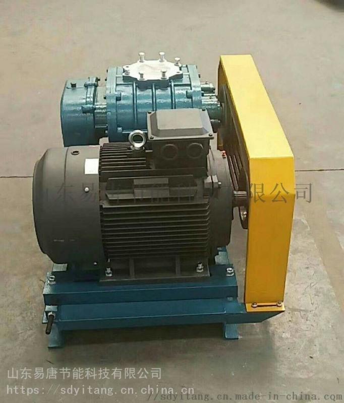 用于石油的SR-T150Z罗茨真空泵厂家供应