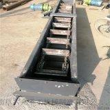 刮板式粉料輸送機 糧食埋刮板機LJ1 雙板鏈輸送機