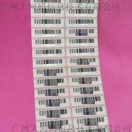 代打印条形码不干胶标签 服装标签 珠宝标签