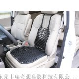 矽膠汽車坐墊廠家直銷蜂巢腰部支撐的汽車靠墊