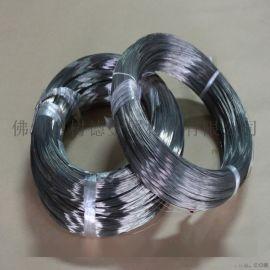 供应不锈钢螺丝线  316不锈钢光亮线