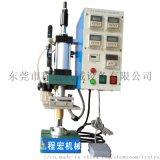 預熱式小型熱熔機/塑料熱熔機/圓柱熱熔膠柱熔接機