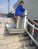 斜挂无障碍平台参数斜挂电梯定制绍兴斜挂楼道电梯
