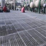 电厂用平台格栅板专业厂家