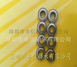 不锈钢S6802ZZ 精密仪器用15*24*5