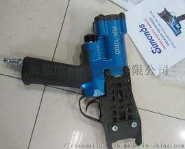 Simonds氣剪刀UC50-9