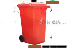 韓城哪裏有賣垃圾桶分類垃圾桶13659259282