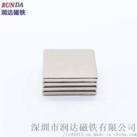 钕铁硼长方形磁铁 磁条 耐高温 圆形强力磁铁