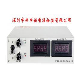 品质保障的ZK-PS-60V20A直流稳压电源