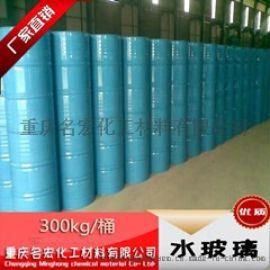 重庆名宏硅酸钠水玻璃模数泡花碱炮花碱生产厂家