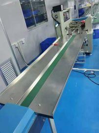 全自动纸盒 变频式包装机 瑞程 生产厂家