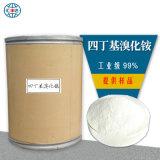 四丁基溴化銨(工業TBAB) 山東現貨