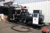 800KW上柴配凱華發電機組