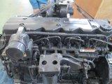 康明斯QSB6.7-C173发动机总成