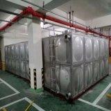 复合树脂水箱定制高层楼房用玻璃钢水箱