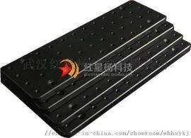 HPBA铝合金光学平板