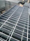 建筑平台钢格板生产厂家