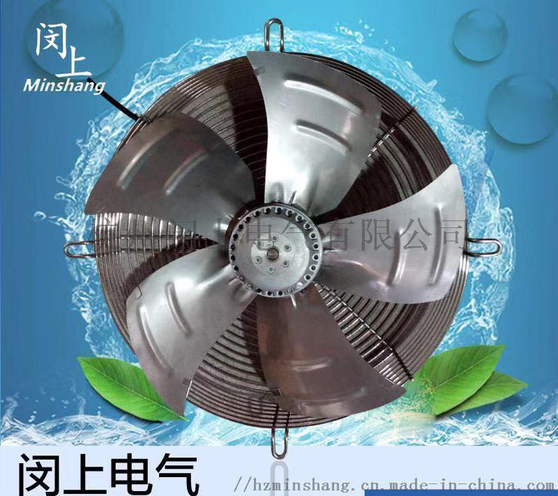 不鏽鋼外轉子風機,不鏽鋼冷凝器風扇,防潮防鏽風機