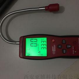 吴忠便携式可燃气检测仪咨询13991912285
