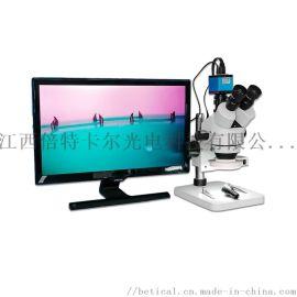 XTL-7045T1-700HD带TF卡拍照显微镜