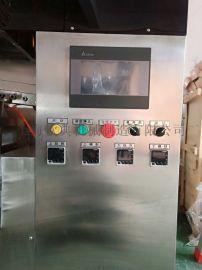 全自动挂线挂标内外包装机西洋参袋泡茶包装机