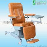電動採血椅 電動透析椅 豪華輸血椅 工廠直銷