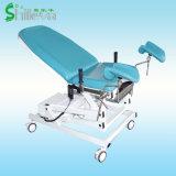 電動手術牀,婦科手術牀,電動婦科檢查牀