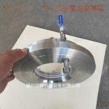 NB/T47017-2011带冲洗装置法兰视镜