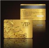 酒店会员卡 会员卡 积分卡 消费卡 酒吧会员卡积分卡