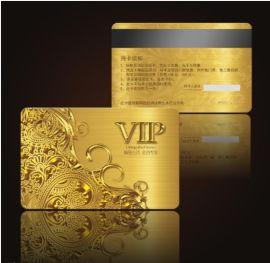 酒店會員卡 會員卡 積分卡 消費卡 酒吧會員卡積分卡