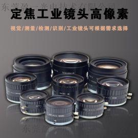 工业定焦镜头百万像素高清C接口检测定位识别测量