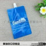 液体包装袋 自立吸嘴袋 洗衣液包装袋可定制
