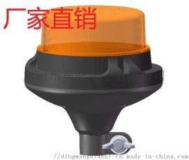莲花型超亮 led叉车警示灯 警示交通信号灯
