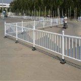 新款市政护栏 静电喷涂蓝白交通道路防撞警示隔离栏