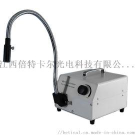 ULP-150X-D型单孔卤素冷光源