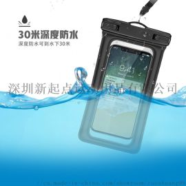 气囊漂浮环保TPU手机防水袋臂带手机防水袋