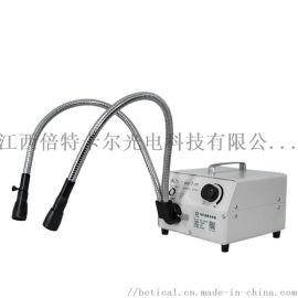 ULP-150X-SL型卤素冷光源