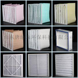 北京初效空气过滤器G系列粗效空气过滤器分八个品种