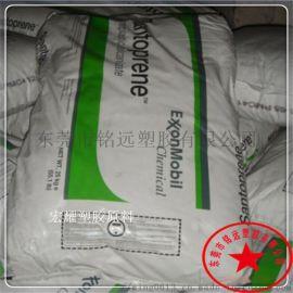 本色TPV 111-64 68A 热塑性**化橡胶