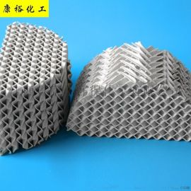陶瓷波纹填料 网孔板规整填料 源头厂家   可定制