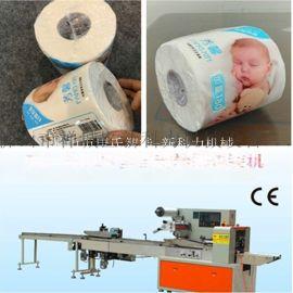 单个独立装卷纸自动包装机