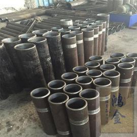 气缸管 绗磨管厂 绗磨管现货