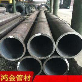 宝钢Q490无缝管114*16 碳锰钢无缝钢管现货