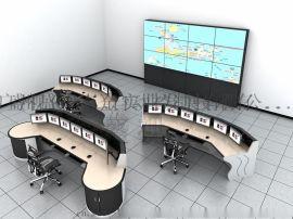 定制 塔楼指挥控制台 机场指挥操作台 指挥台